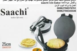 ماكينة صنع الخبز خبز التورتيلا الكهربائية من ساتشي