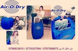النشافة الفورية السريعة للملابس Air - O - Dry Port