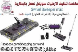 swivel sweeper max مكنسة تنظيف الارضيات سويفل