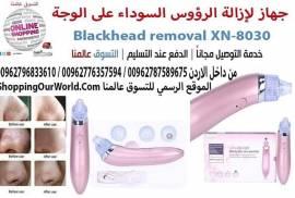 جهاز لإزالة الرؤوس السوداء على الوجة - Blackhead r