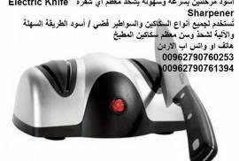 المسن الكهربائي سن السكاكين مزدوج 2 عين مسن سكين ا
