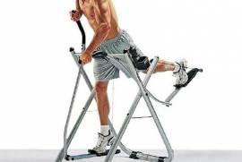 جهاز الغزال الرياضي للقضاء علي الوزن الزايد