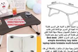 طاولات السرير: افضل الطاولات التى يتم إستخدامها عل