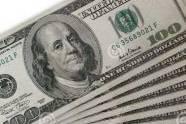 Business Loan/ Personal Loan Offer Apply