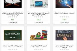 تعليم اللغات المختلفة وحل الواجبات اونلاين مع خبير