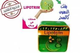 انسفى الدهون الزائدة بالجسم مع الشفاط ليبوتريم