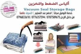أكياس الضغط والتخزين Vacuum Seal Storage Bags