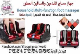مساج القدمين والساقين المطور Household Multi-funct