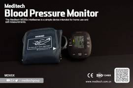 MD05X جهاز ضغط الدم الرقمي (الديجيتال