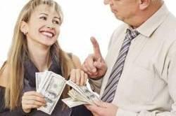 عرض القرض قم بمسح ديونك للحصول على قرض الآن