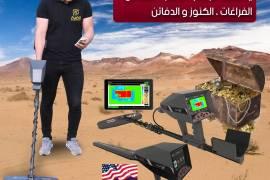 جهاز كشف الذهب والدفائن_غاما AJAX GAMMA 2020