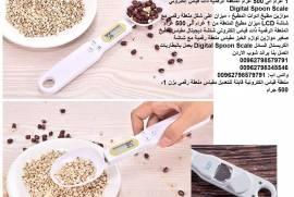 اجهزة المنزل - ميزان مطبخ شكل ملعقة الاكل موازين ح