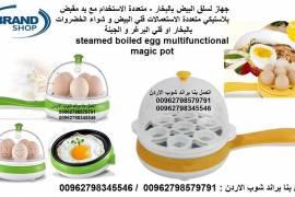 طريقة سلق البيض الصحيحة - ادوات الطبخ boiled egg ب