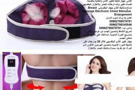 طرق لتكبير الثدي في المنزل | علوم وتكنولوجيا | Bre