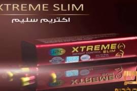 اكستريم سليم للتخسيس UPC XTREME