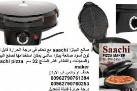 صنع البيتزا في المنزل جهاز saachi مع تحكم في درجة