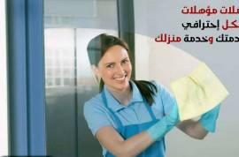 ميران لتوفير خادمات وعاملات للتنظيف والتعقيم بخبرة