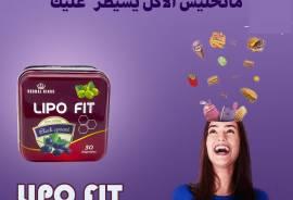 ليبو فيت الإنجليزي لإنقاص الوزن Lipo Fit