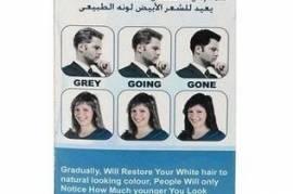 لعلاج الشعر الأبيض كريم باك بلاك