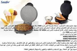 خبز طريقة تحضير بسكويت الايس كريم - جهاز صنع بسكوت