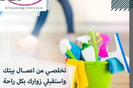 عاملات و مدبرات لخدمة التنظيف اليومي للمنازل