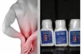ريموف كريم remov cream لعلاج الام العظام