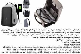 شنطة - حقيبة ظهر للسفر مضادة للسرقة - شنطة لابتوب