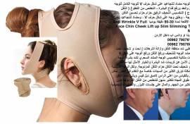 مشدات الوجه حزام الذقن المزدوج تخلص من ترهلات الذق
