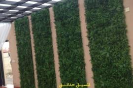 عشب صناعي الرياض 0553268634 عشب جداري جدة تنسيق
