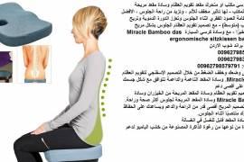 افضل وسائد كرسي - لبادات الكراسي - وسادة كرسي مكتب