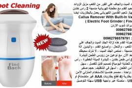 طريقة تنعيم القدمين - التخلص من خلايا الجلد الميتة