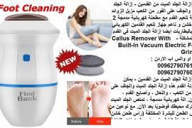 تنعيم الكعب ازالة الجلد الميت من كعب القدمين - إزا