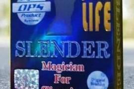 كبسولات سلندر للتخسيس SLENDER