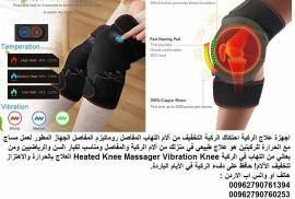 اجهزة علاج الركبة مساج مع الحرارة للركبتين مساج طب
