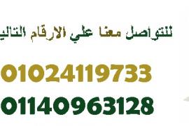 قنبله التخسيس الموضعي كريم كوفي للتخسيس وتنحيف ال