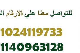 استشوار 1600 وات المنزلي لتصفيف الشعر01024119733