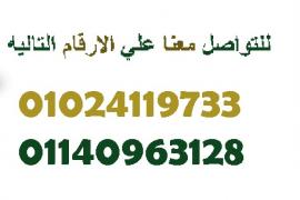 كريم youthair لعلاج مشكلة الشعر الابيض01024119733