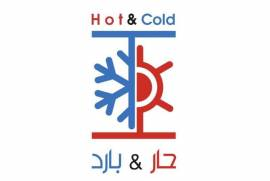 #فك مكيفات عمان 0796541466 حار بارد للتبريد