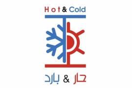 #مركز تصليح جلايات في المنزل 0796541466 حار بارد