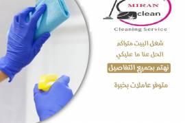 نوفر خدمة عاملات تنظيف و تعقيم بخبرة ويومي