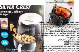 الاكل الصحي طبخ بدون زيت القلاية الهوائية بدون زيت