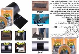تصليح ثقب في خزان حديد او بلاستيك ( تنك ماء) كيفية