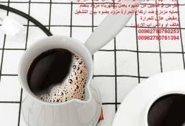 اشتري منتجات غلايات coffee pot ، دلة و معدات القهو