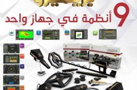 جهاز بريميرو اجاكس | اجهزة كشف الذهب في السعودية