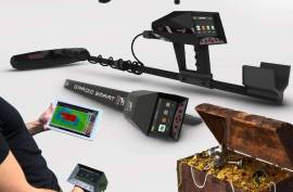 جهاز غاما | اجهزة كشف الذهب في الاردن