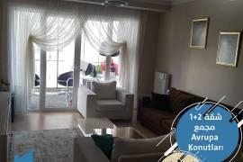 شقة 2+1 للبيع ضمن مجمع Avrupa KonutlarI  الفاخر